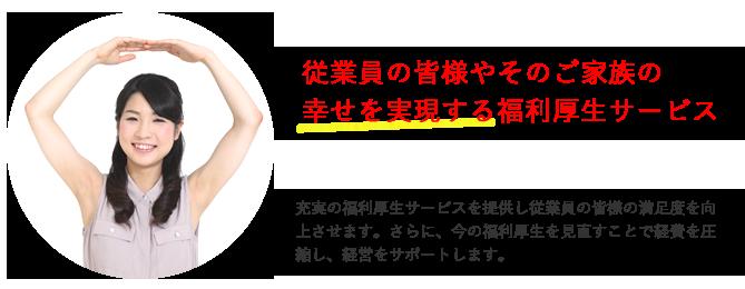 consulting-fukuri